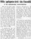 Τριγλιανά Νέα 26-04-1978
