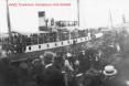 Τριγλιανοί πρόσφηγες στην Ελλάδα