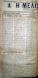 Του Έλληνα η πατουμιά και η εφημερίδα ΜΕΛΙΣΣΑ