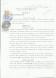 Πρώτη σελίδα καταστατικού Τριγλίας Ραφήνας