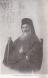 Ο Χρυσόστομος ως Μητροπολίτης Σμύρνης το 1920