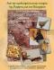 Από την Προϊστορία και την Ιστορία  της Ραφήνας και του Πικερμίου
