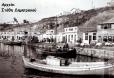 Το λιμάνι της Ραφήνας τη δεκαετία του '50