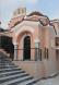 Το Παρεκκλήσιο του Αγίου Χρυσoστόμου Σμύρνης