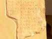 Το αρχαίο Βρύλλειο σε μια αρχαία επιγραφή