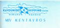 Τα πλοία του Καβουνίδη
