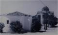 Αγιος Φανούριος και Παντοβασίλησα το 1950 (περίπου)
