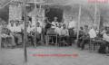 Καφενείο Ζαμπογιάννη