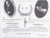 Προσκλητήριο Γάμου του 1903