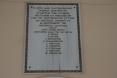 Μαρμάρινη Στήλη Πρωτεργατών ανέγερσης του Ναού ΠΑΝΤΟΒΑΣΙΛΙΣΣΑΣ ΡΑΦΗΝΑΣ.