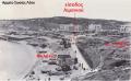 Το λιμάνι μετά τον πόλεμο και ο οχυρωματικός τοίχος των Γερμανών