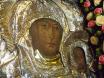 Η εικόνα της Παντοβασίλισσας (15ος- 16ος αιών)
