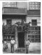 Το μαγαζί και σπίτι του παππού μου Αθανασίου Κουραπά του Αριστοτέλους